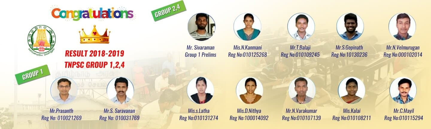 best government exam coaching centre in tamilnadu