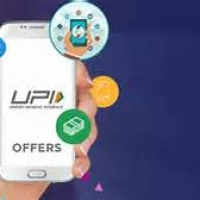 "NPCI has launched an industry campaign named ""UPI Chalega"" to promote Instant mode of payment."