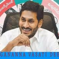 The government of Andhra launched 'Jagananna Vasthi Deevena' scheme for students.