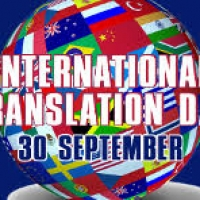 International Translation Day- September 30