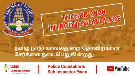 Top Police Exam online coaching centre