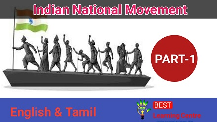 tnpsc exam online coaching for history indian national movement